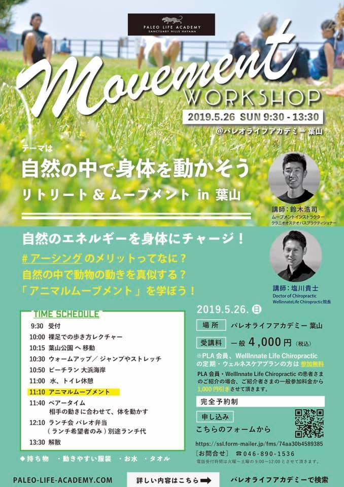 movement workshop.jpg